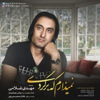 Mehdi-Gholami-Nemizaram-Ke-Baragardi