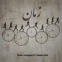 Mehdi-Moltagha-Zaman-Ft-Ahmad-Abed
