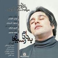 Mehdi-Nekoueiyan-Bedadam-Residi