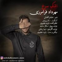 Mehrdad-Faramarzi-Ashke-Sorkh