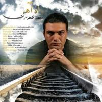 Mohammad-Fathi-Rah-Ahan