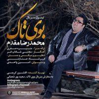 Mohammadreza-Moghaddam-Booye-Tak