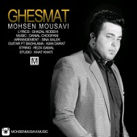 Mohsen-Mousavi-Ghesmat