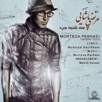 Morteza-Pashaei-Seshanbeye-Sard-Mehdi-Hasani-Remix