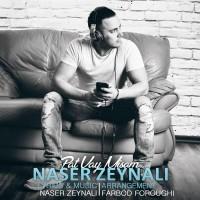 Naser-Zeynali-Pat-Vay-Misam