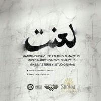 Nima-Zeus-Lanat-Ft-Ramin-Mousavi