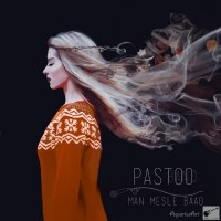 Pastoo-Band-Man-Mesle-Baad