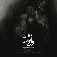 Peyman-Cas-Delneveshteh-Ft-Mehdi-Asgari