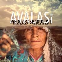 Pirooz-Bashardoost-Avalasi
