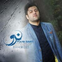 Pouya-Bayati-Naro