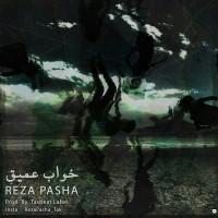 Reza-Pasha-Khabe-Amigh