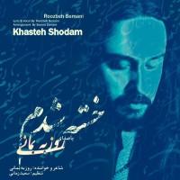 Roozbeh-Bemani-Khasteh-Shodam