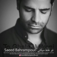 Saeed-Bahrampour-To-Ghalat-Mikoni