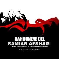 Samiar-Afshari-Bahooneye-Del
