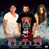 Sheeks-Band-Amin-Hektor-Bi-Ghanon-Ft-Shaghayegh