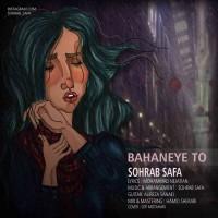 Sohrab-Safa-Bahaneye-To