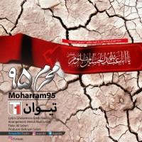 T1-Moharam-95