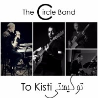 The-Circle-Band-To-Kisti