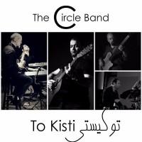 The-Circle-Band-To-Kisti