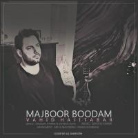 Vahid-Hajitabar-Majboor-Boodam