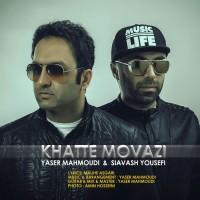 Yaser-Mahmoudi-Siavash-Yousefi-Khatte-Movazi