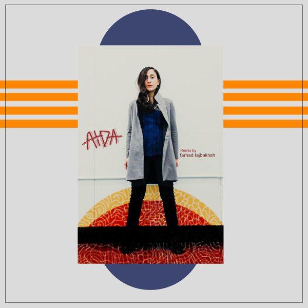 Aida Shahghasemi - Aida (Remix)