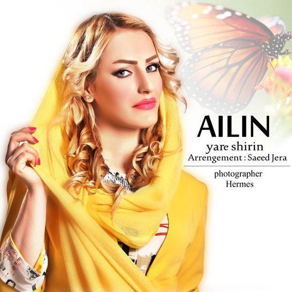 Ailin - Yare Shirin