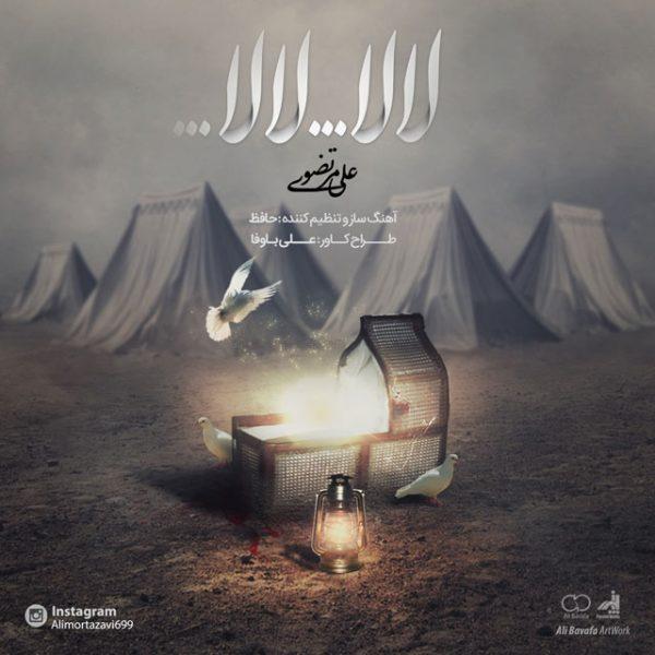 Ali Mortazavi - Lala Lala