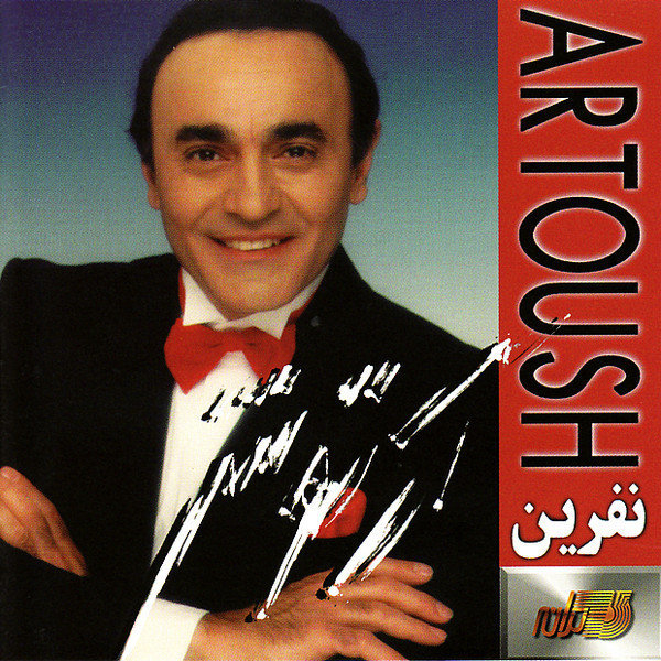 Artoush - Booseh Bar Labhaye Khoonin
