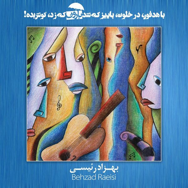 Behzad Raeisi - Bastegi Dare Be To