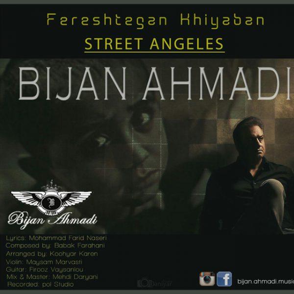 Bijan Ahmadi - Fereshtehaye Khiaban