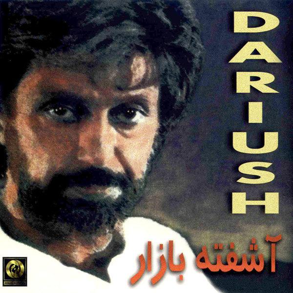 Dariush - Taghat