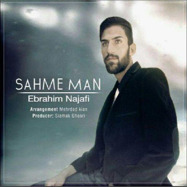 Ebrahim Najafi - Sahme Man