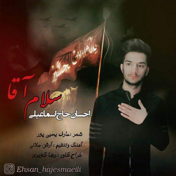 Ehsan Hajesmaeili - Salam Agha