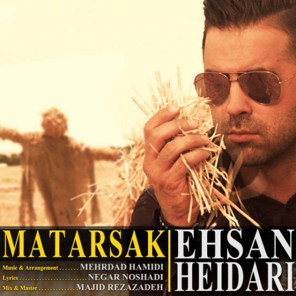 Ehsan Heidari - Matarsak