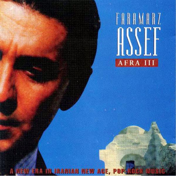 Faramarz Assef - Delam Oonjast