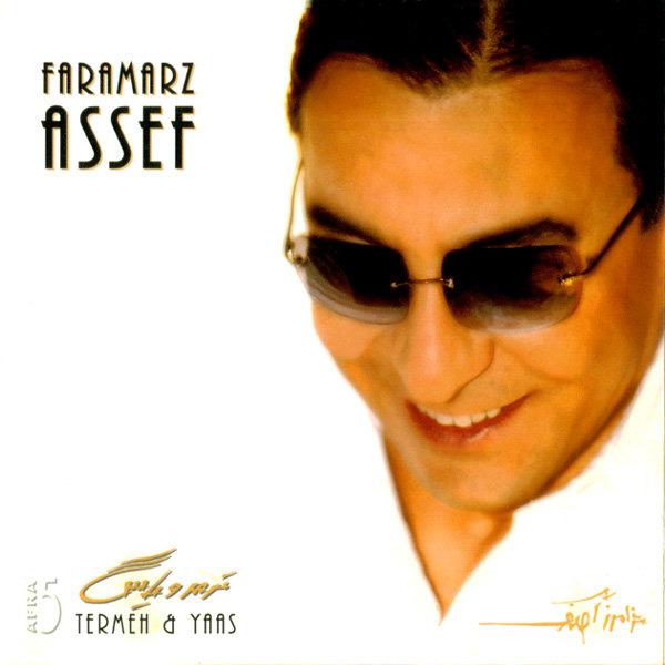 Faramarz Assef - Entezar
