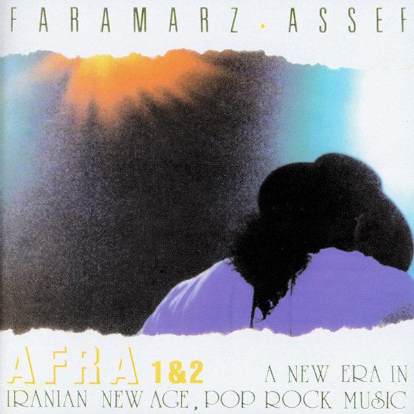 Faramarz Assef - Gole Sorkh