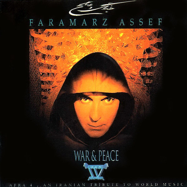 Faramarz Assef - Naneh