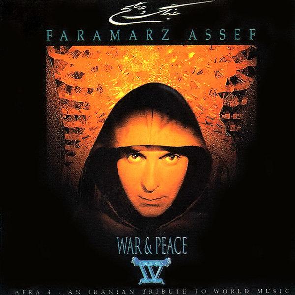 Faramarz Assef - Setareh (Instrumental)