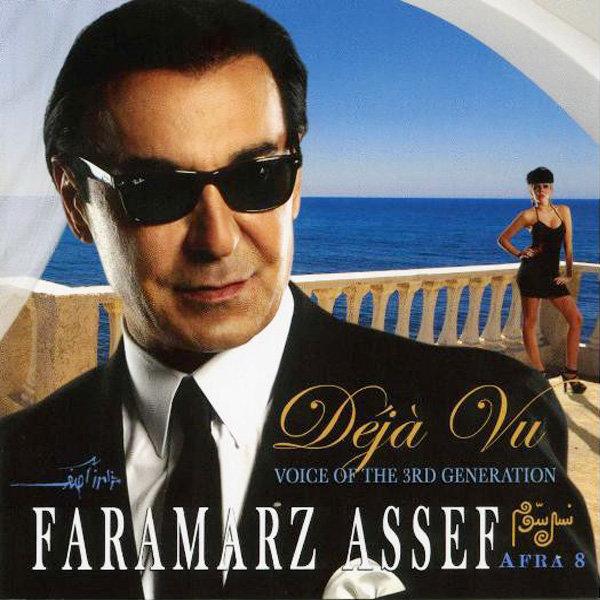 Faramarz Assef - Shab Shabe Man
