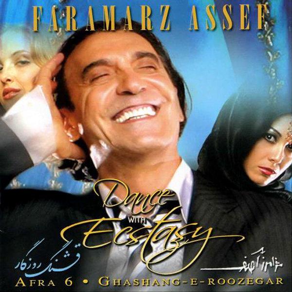 Faramarz Assef - Vay Vay