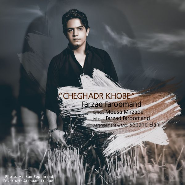Farzad Faroomand - Cheghadr Khoobe