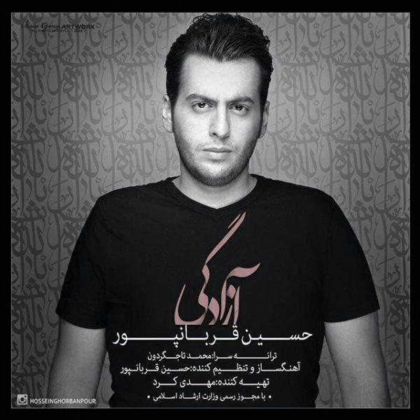 Hossein Ghorbanpour - Azadegi