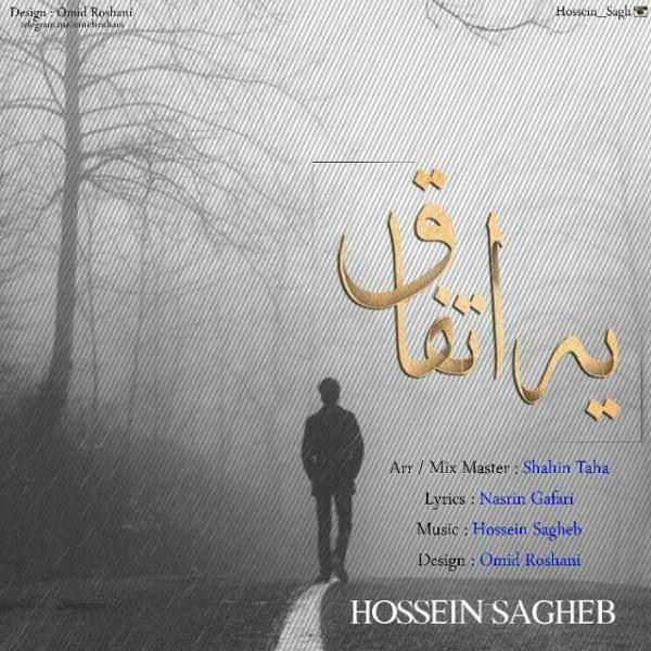 Hossein Sagheb - Ye Etefagh