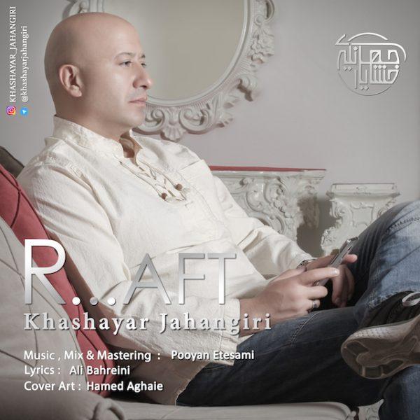 Khashayar Jahangiri - Raft