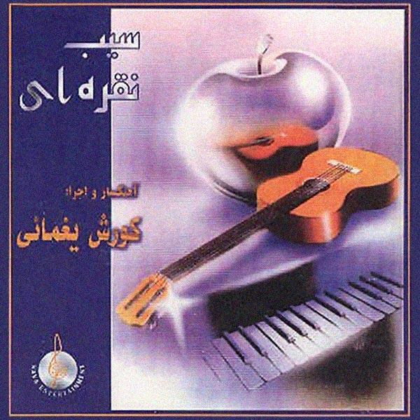 Kourosh Yaghmaei - Man Hame To, To Hame Man