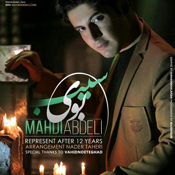 Mahdi Abdeli - Boye Sib