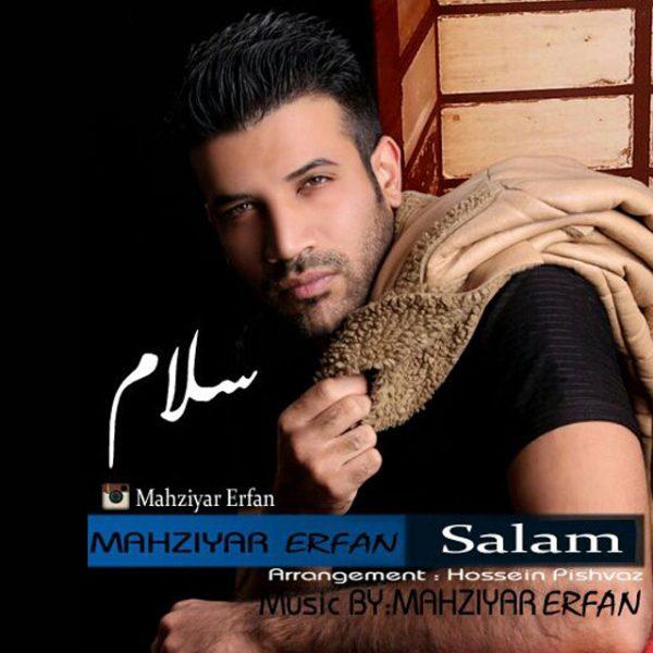 Mahziyar Erfan - Salam