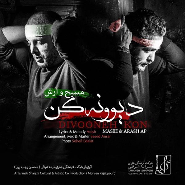 Masih & Arash AP - Divooneh Kon